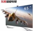 Letv/乐视电视X3-MAX65 3D版会员3年4个月+挂架+4K高清屏