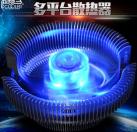 超频三青鸟3台式机电脑CPU散热器CPU风扇intel775/1150/1155 AMD