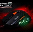 美心MS1游戏鼠标 USB多键自定义编程鼠标 有线发光呼吸鼠标