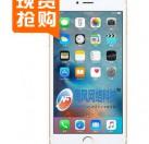 Apple/苹果 iPhone 6s Plus 16G全网通国行4G手机  5.5英寸双核16G