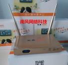 忆典网络电视机顶盒 M1 8核GPU 8G 高清 无线 wifi