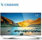 Letv/乐视电视X3-55芈月 会员3年4个月+挂架+4K高清屏