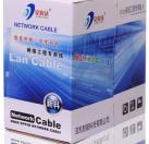 国标超五类无氧铜网线8芯051纯铜电脑网络监控双绞线100米