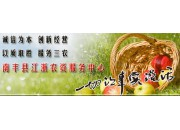 江浙农资服务中心