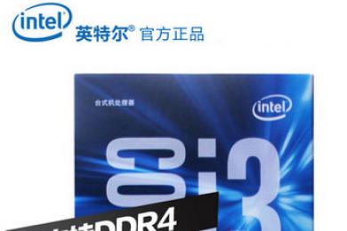 英特尔(Intel)酷睿双核 i3-6100 1151接口盒装CPU处理器
