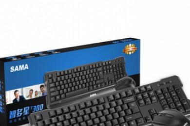 先马(SAMA)智多星T300防水键盘鼠标套装激光镭雕有线键鼠套装